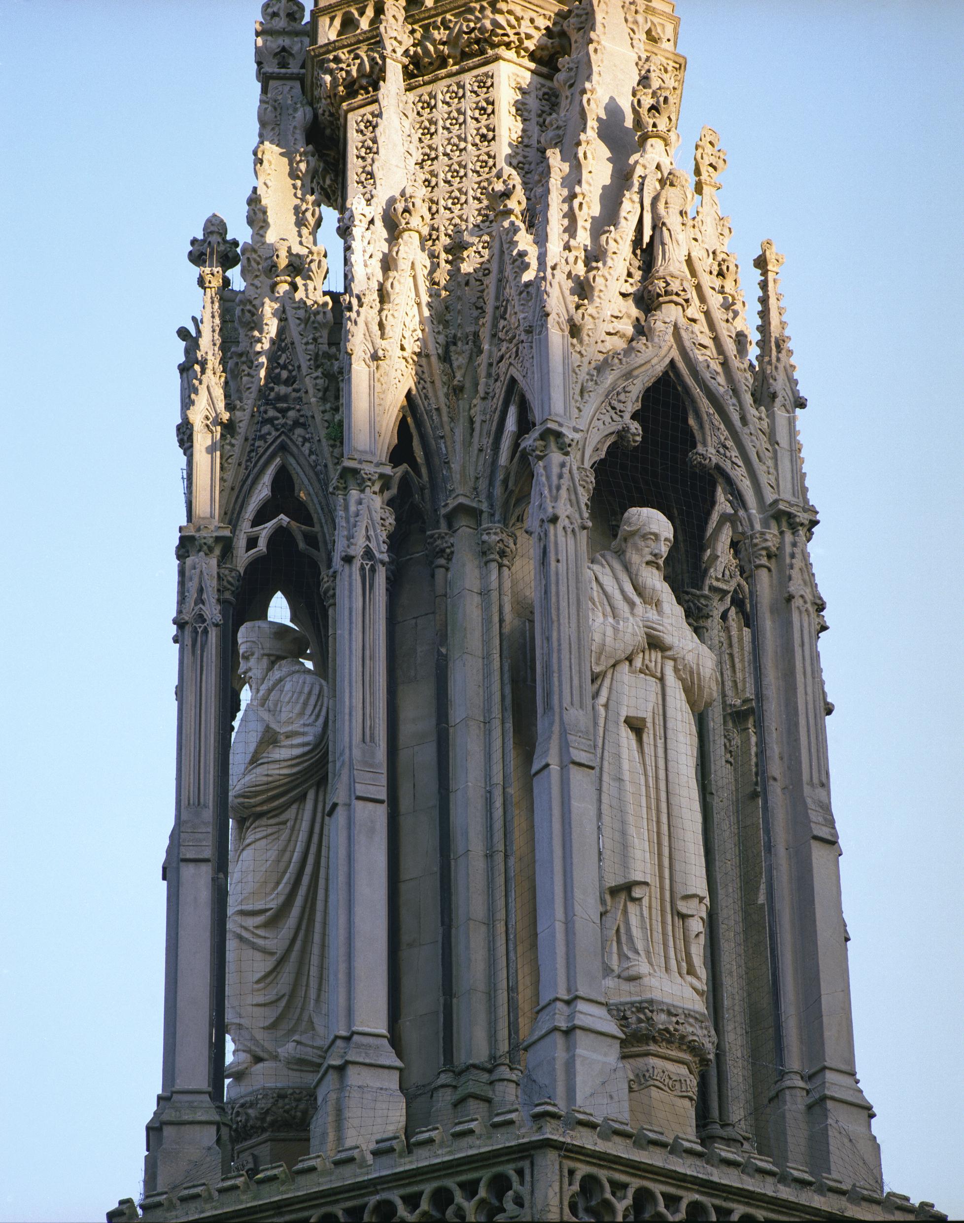 Martyrs Memorial